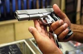 रौबीली मूंछ के साथ युवाओं में बढ़ा बंदूक का क्रेज