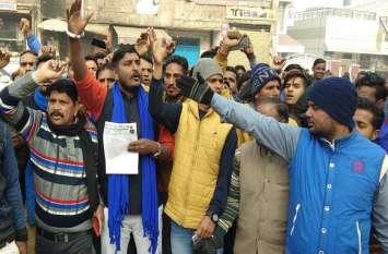 आगरा कांडः अब भीम आर्मी ने दी सहारनपुर काे बंद कराने की चेतावनी !