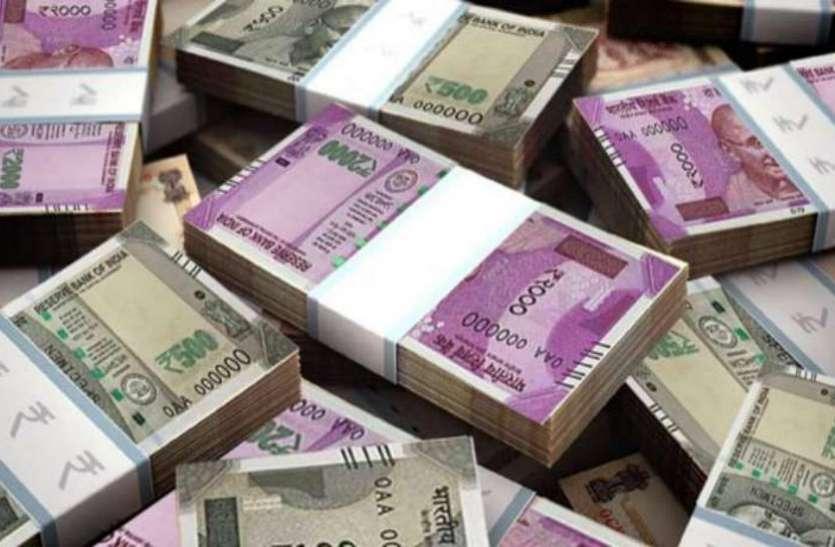 शेयर बाजार और लोन के जरिए भारतीय कंपनियों ने जुटाए 6 लाख करोड़ रुपए
