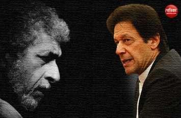 इमरान खान ने भारत पर उठाए सवाल तो भड़के नसीरुद्दीन शाह, कहा- अपने काम से काम रखो