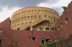 जयपुर को मिल सकता है नया महापौर
