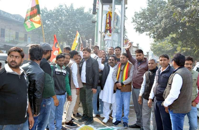 सुहागनगरी में कुछ इस तरह याद किए गए पूर्व प्रधानमंत्री चौ. चरण सिंह, देखें वीडियो