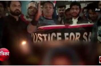 भीम आर्मी-दलित छात्रों ने मोदी आैर योगी सरकारों को कहा 'निकम्मी', इंसाफ नहीं मिलने पर दी ये बड़ी चेतावनी, देखें वीडियो