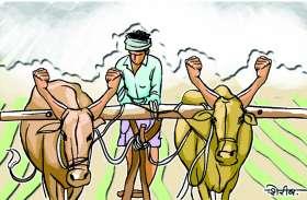 जीरो फीसदी पर ऋण लेने वाले किसानों पर लगाया तीन साल का ब्याज