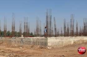 बांसवाड़ा : गोविन्द गुरु जनजातीय यूनिवर्सिटी के निर्माण की धीमी चाल, ऐसे तो लगेंगे कई साल