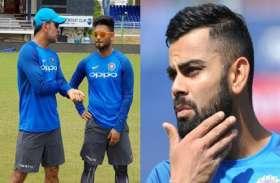 ऑस्ट्रेलिया और न्यूजीलैंड के खिलाफ होने वाली सीरीज के लिए हुआ भारतीय टीम का ऐलान,