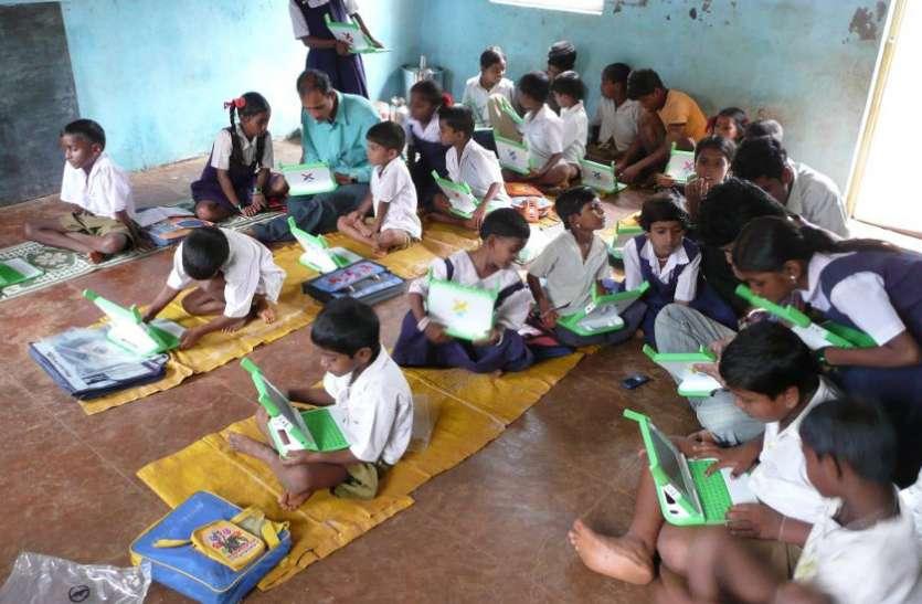 निजी स्कूलों में 20 लाख सीटें आरक्षित, भरीं सिर्फ 20 फीसदी