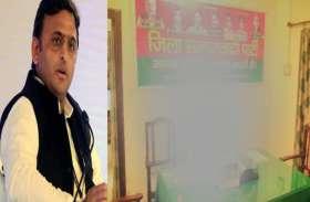 समाजवादी कार्यालय में हत्या,  सपा जिला अध्यक्ष को किया गिरफ्तार, पार्टी में मचा हड़कंप