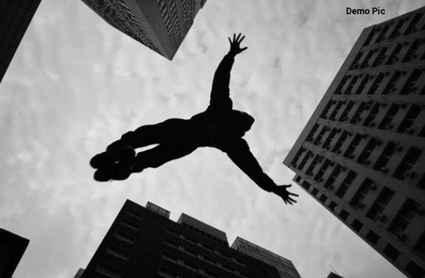 Image result for jump on building for suicide demo pic
