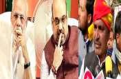 लोकसभा चुनाव में बीजेपी की टेंशन बढ़ायेगा यह राजनीतिक दल, इन सीटों पर प्रत्याशी उतारने का किया ऐलान
