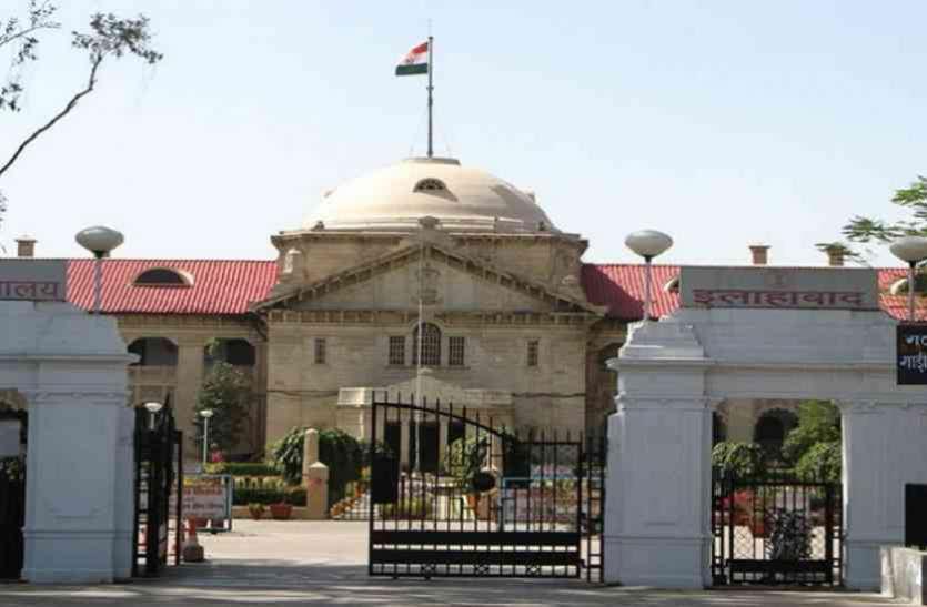 Allahabad High Court Recruitment 2018 : ग्रुप सी और डी पदों के लिए निकली बंपर भर्ती, 26 दिसंबर तक कर सकते हैं अप्लाई