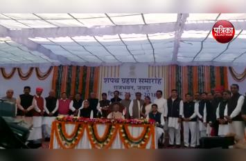 VIDEO : राजस्थान के 'सिपहसालार' तैयार, अब जनता को है विकास का इंतजार