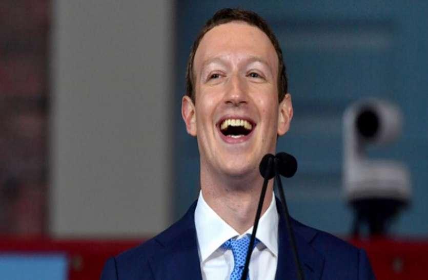 डेटा लीक और टैक्स विवादों से घिरे होने के बावजूद 40 फीसदी बढ़ा फेसबुक का नेट प्रॉफिट