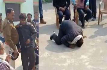 Video: बिहार पुलिस का 'तालिबानी' चेहरा, शिक्षक को मारा-पीटा और थूक चटवाया