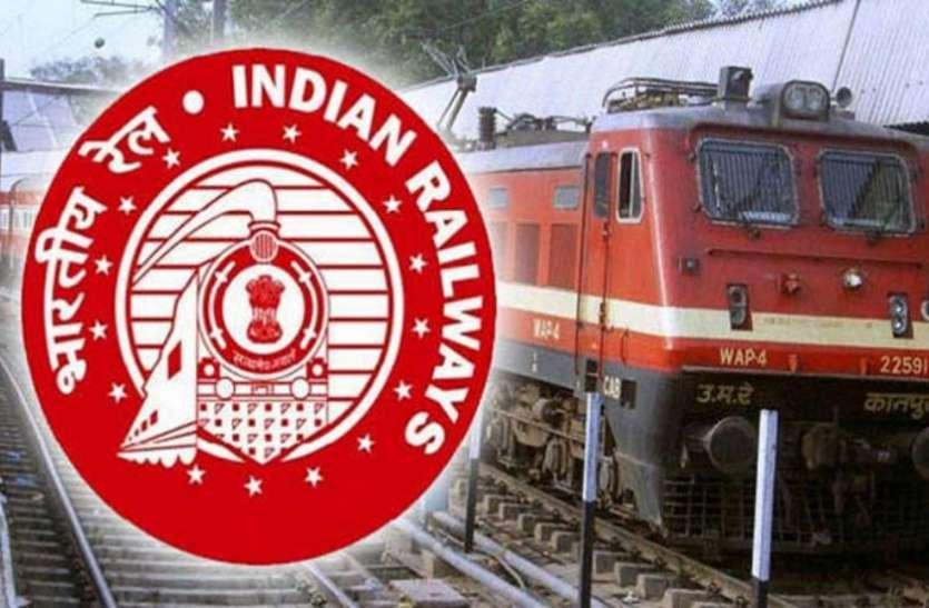 रेलवे सुरक्षा बल में तैनात जवानों के प्रमोशन को लेकर रेलवे बोर्ड ने किया बड़ा बदलाव : देखिए वीडियो
