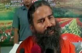 बाबा रामदेव का बड़ा बयान, कहा- इस वजह से बिगड़ा उत्तर प्रदेश का माहौल, देखें वीडियो