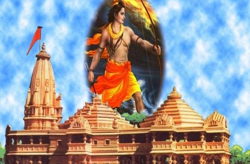 अयोध्या राम मंदिर के लिए विशेष शिलाएं तैयार, शंकराचार्य ने किया बड़ा ऐलान