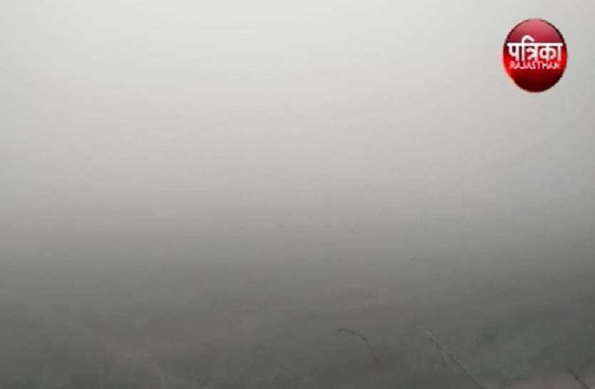 VIDEO - राजस्थान में कोहरे का कहर, देखें— कहां, क्या है असर..