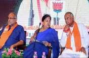 VIDEO: शिकस्त के बाद अब मंथन, राजस्थान में भाजपा ले रही है हार वाली सीटों पर फीडबैक
