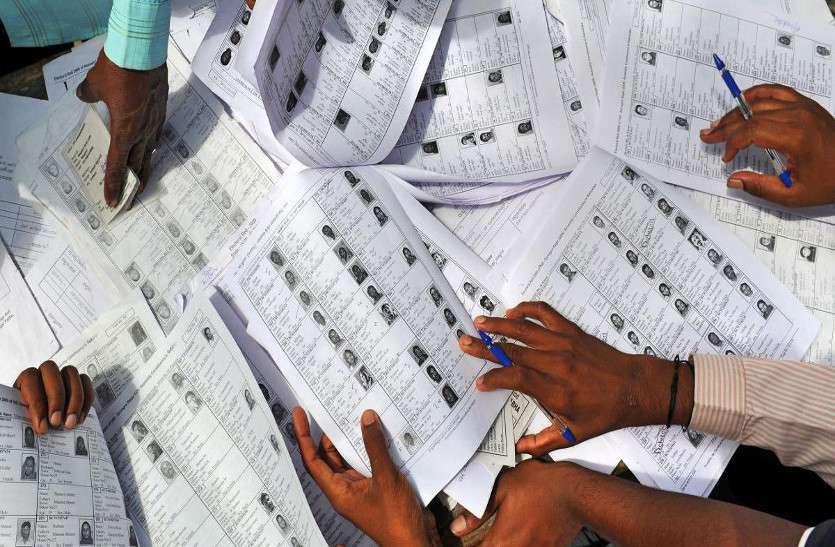 मतदाता सूची में जुड़वा सकेंगे नाम