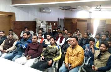 30 दिसम्बर को अलीगढ़ पहुंचेंगे हजारों व्यापारी,  इस पार्टी के लिए बनाएंगे माहौल