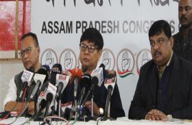 बोगीबील पुल के उद्घाटन के बाद आक्रामक हुई असम कांग्रेस, प्रधानमंत्री को बताया जन्मजात अभिनेता