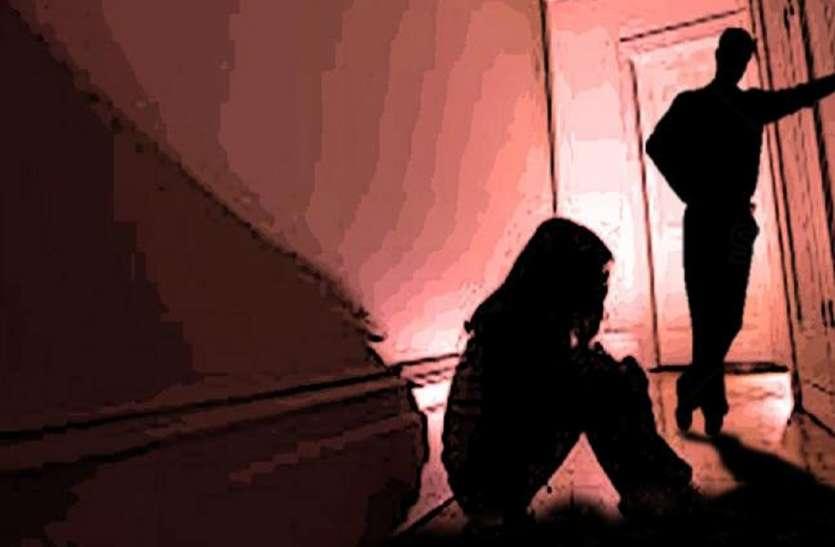 नौकरी दिलाने के बहाने दो साल तक करता रहा बलात्कार