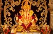 भगवान गणेश का यह महामंत्र, पढ़ने से घर में आती है सुख समृद्धि