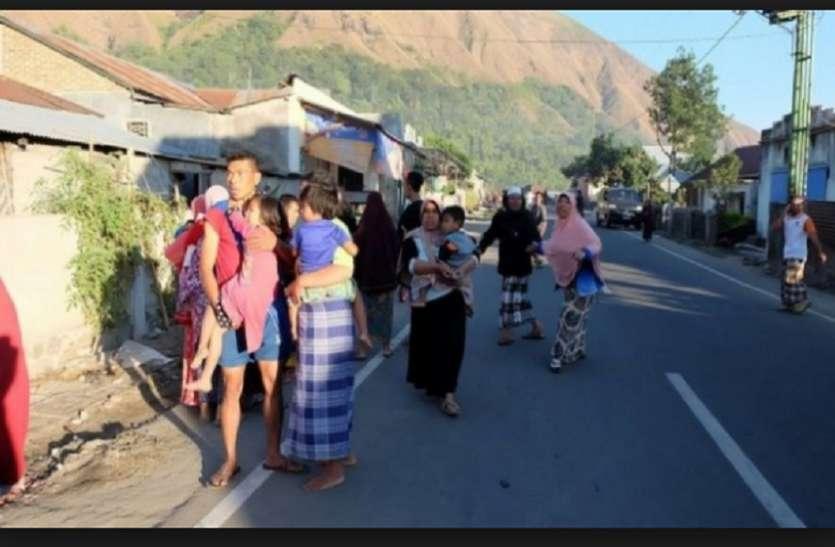 फिर दहली इंडोनेशिया की धरती,  माताराम में 4.8 तीव्रता के भूकंप के झटके महसूस किए
