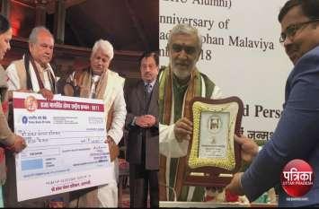 सामाजिक-सांस्कृतिक सरोकारों से जुड़ी काशी की इन दो विभूतियों को एक साथ मिला बड़ा सम्मान