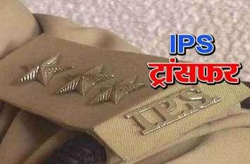 एक और प्रशासनिक सर्जरी : फिर आधी रात 16 IPS के ट्रांसफर सरकार ने बदले 11 जिलों के कप्तान