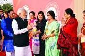 लोकसभा चुनाव से पहले महिला मोर्चा को मिली अहम जिम्मेदारी, भाजपा की रणनीति तैयार