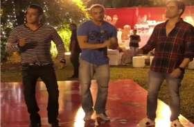 सालों बाद एक साथ स्टेज पर नाचते दिखे सलमान, सोहेल और अरबाज...वीडियो हुआ जमकर वायरल