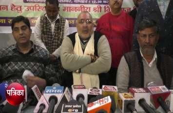 VIDEO: केंद्रीय मंत्री ने हिन्दू, मुस्लिम, सिख, ईसाई के लिए इस पर समान कानून की मांग की है