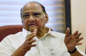 एनसीपी प्रमुख शरद पवार का राहुल-सोनिया को लेकर बड़ा बयान, तीसरे मोर्चे को भी बड़ा झटका