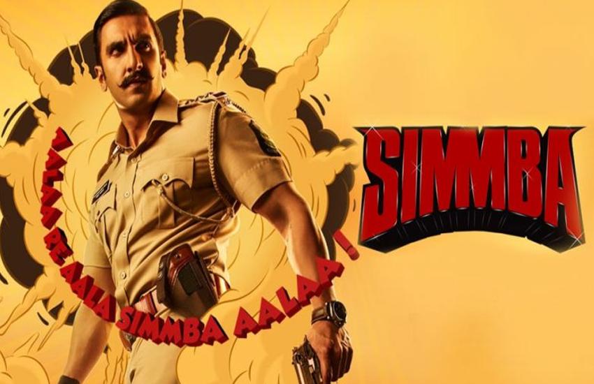 simmba-movie-review-in-hindi-starring-ranveer-singh-and-sara-ali-khan