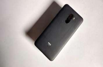 Xiaomi Poco F1 Armoured Edition स्मार्टफोन की सेल शुरू, जानें कीमत और फीचर्स