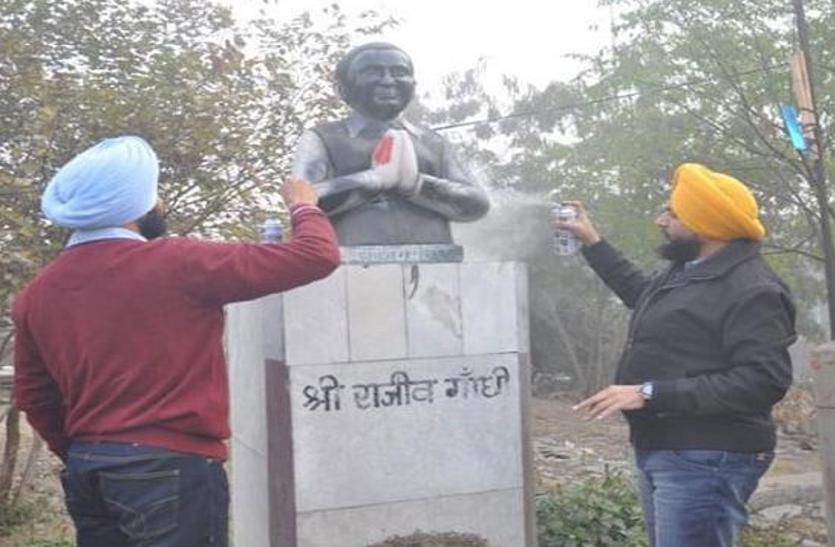 VIDEO: राजीव गांधी की प्रतिमा पर पोती कालिख, सिख विरोधी दंगों में शामिल होने के कारण गर्मायी सियासत
