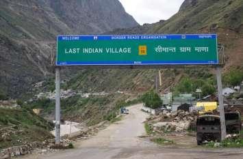 भारत के इस गांव को प्राप्त है भोलेनाथ का आशीर्वाद, कदम रखते ही दूर हो जाएगी गरीबी