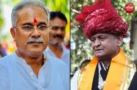 छत्तीसगढ़ और राजस्थान के सभी मंत्री करोड़पति, अपराधिक छवि वालों की भी नहीं है कमी: एडीआर