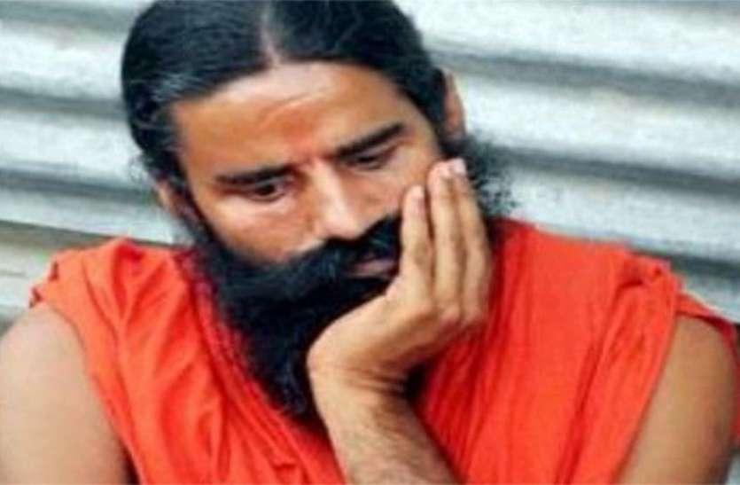 बाबा रामदेव पर कार्रवाई नहीं होने से नाराज ब्राह्मण समाज ने खटखटाया कोर्ट का दरवाजा