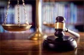 बड़ी खबर: प्रदेश में अब मिलेगा जल्दी न्याय, 2019 में मिलेंगे 578 नए जज