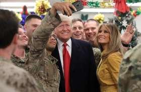वीडियोः अमरीकी सैनिकों के साथ ट्रंप ने मनाया  क्रिसमस