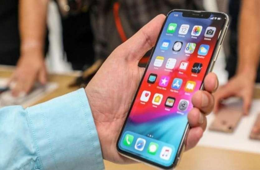 एप्पल ने दी ये बड़ी सौगात, अब कम दाम में मिलेगा iPhone X