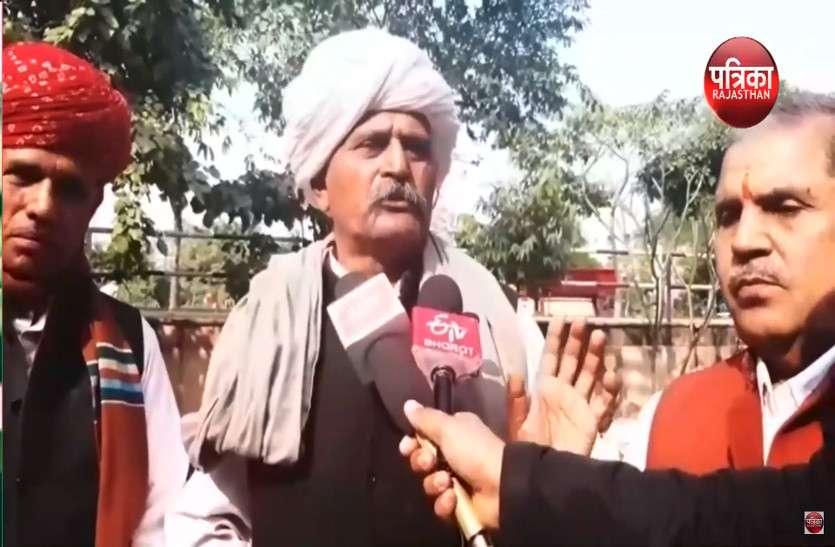 VIDEO: भारतीय किसान संघ ने दी आंदोलन की चेतावनी, गहलोत सरकार पर लगाया 'वादा खिलाफी' का आरोप
