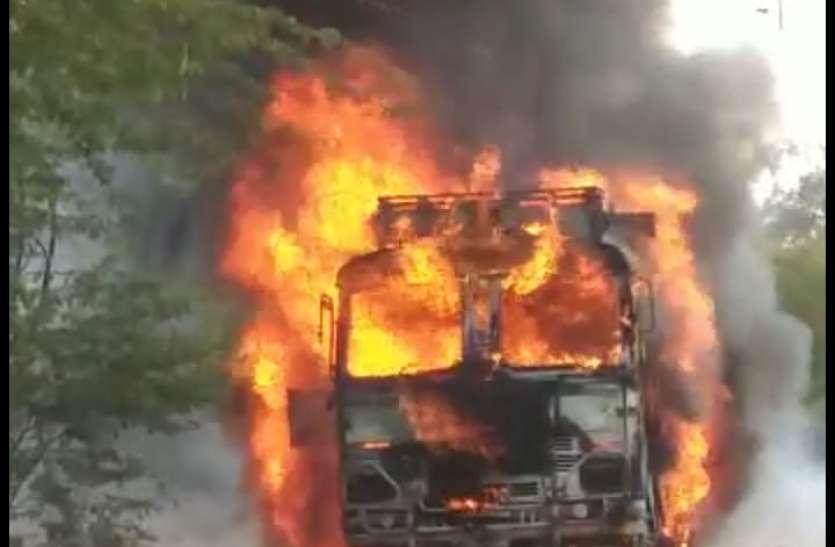 ऐसा क्या हुआ कि चलता ट्रक धूं-धूं कर जल उठा और मच गई अफरा-तफरी