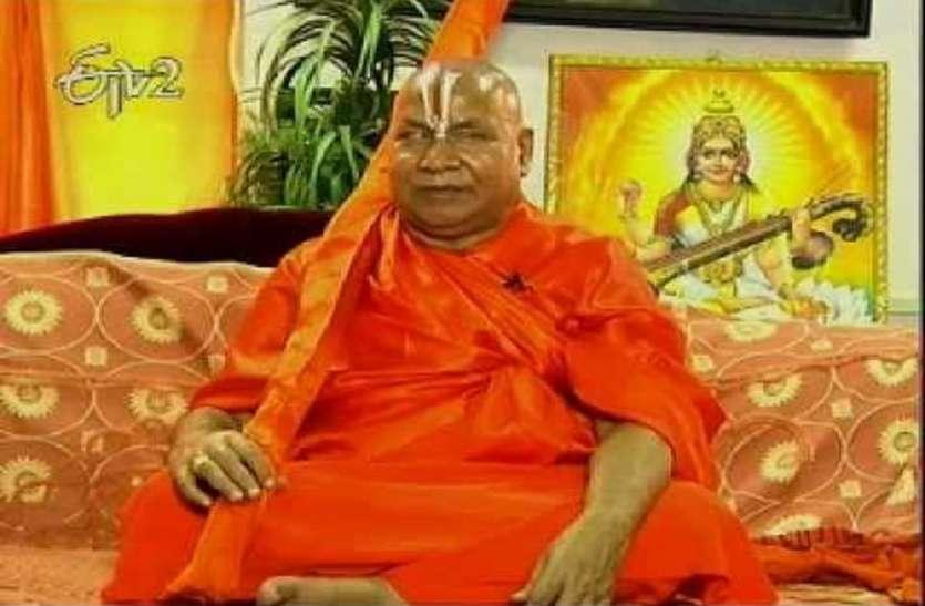 राम मंदिर पर 11 जनवरी से पहले निर्णय जरूर आएगा: रामभद्राचार्य