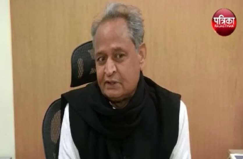 VIDEO - राजस्थान मंत्रीमंडल के गठन में देरी, सीएम गहलोत ने महाराष्ट्र व यूपी में भी देरी का दिया हवाला, आखिर क्यों ?, देखें..