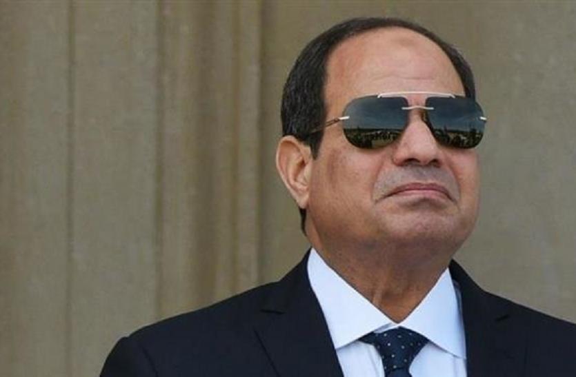 मिस्र: राष्ट्रपति का अनोखा फरमान, लोगों से कहा- मोटापा घटाएं