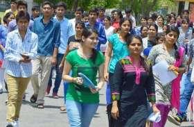 IAS, IPS बनने का सपना देख रहे हैं तो पढ़ें ये खबर, UPSC ने जारी किया एग्जाम कैलेंडर